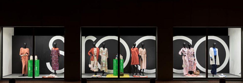 Sirocco Fashion